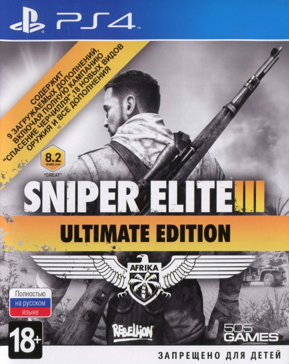 Sniper Elite 3: Ultimate Edition [PS4] 5.05 [HEN] [PAL/NTSC] (2015) [Русский/Английский] (v1.00)