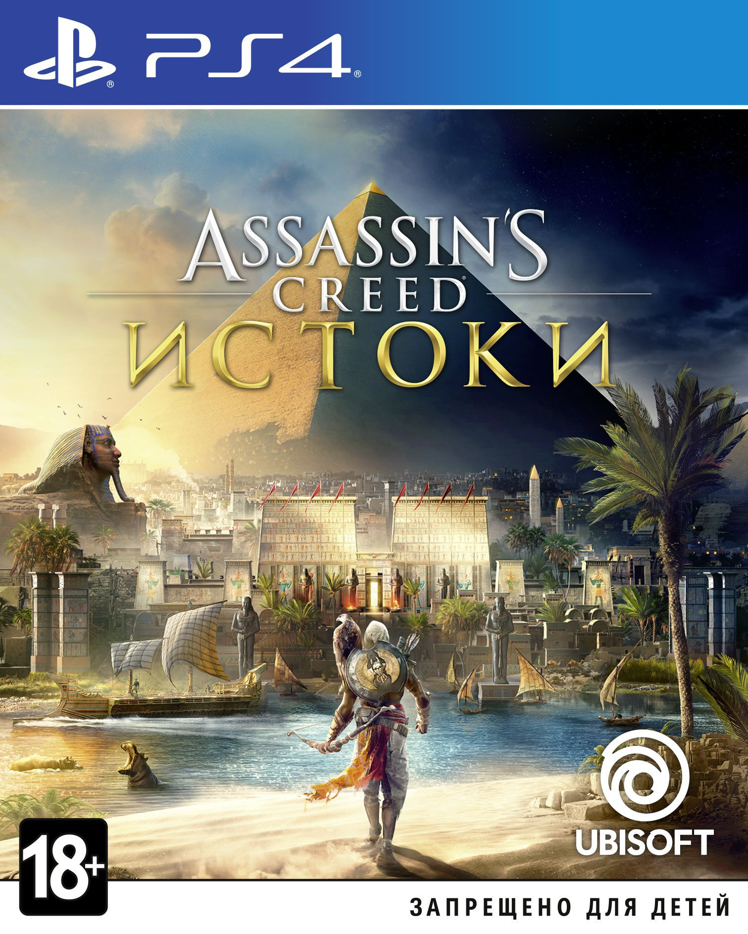 Assassin's Creed Origins Gold Edition [PS4] 5.05 [HEN] [EUR] (2017) [Русский/Английский] (v1.41)