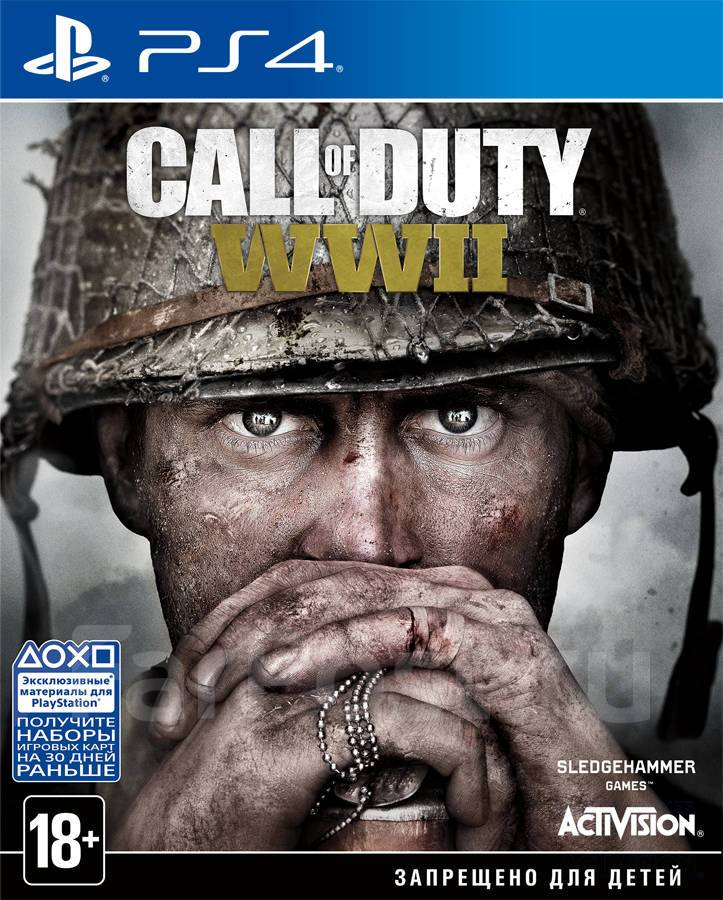 Call of Duty WWII [PS4] 5.05 / 6.72 / 7.02 [EUR] (2017) [Русский] (v1.05)