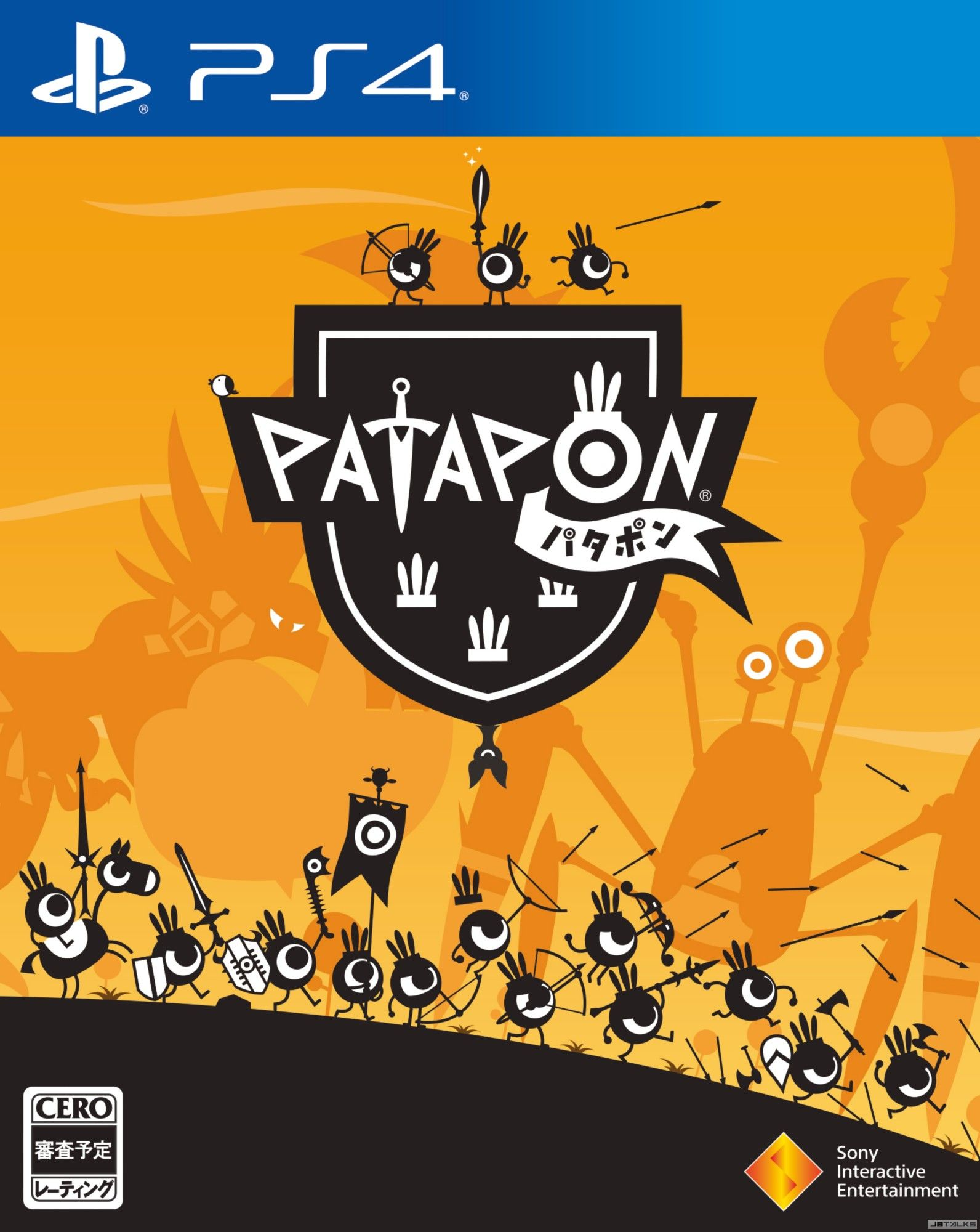 Patapon Remastered [PS4 Exclusive] 5.05 / 6.72 [ASIA] (2017) [Русский] (v1.01)