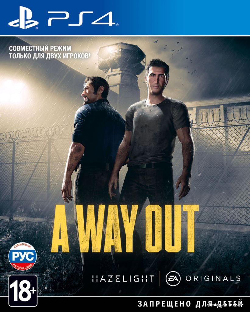 A Way Out [PS4] 5.05 / 6.72 [EUR] (2018) [Русский/Английский] (v1.00)