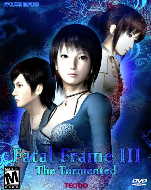 Project Zero 3: The Tormented / Fatal Frame III The Tormented [PS4 PS2 Classics] 5.05 / 6.72 [EUR] (2006) [Русский/Английский] (v1.00)