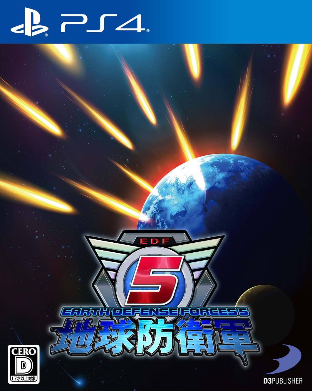 Earth Defense Force 5 [PS4 Exclusive] 5.05 / 6.72 [JPN] (2017) [Японский] (v1.00)