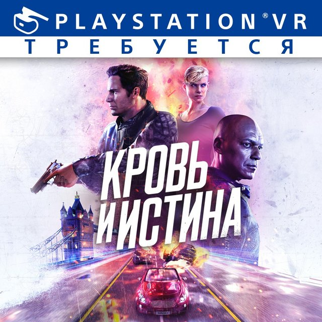Blood & Truth | Кровь и Истина [PS4 Exclusive VR] 6.72 / 7.02 [EUR] (2019) [Русский] (v1.10)