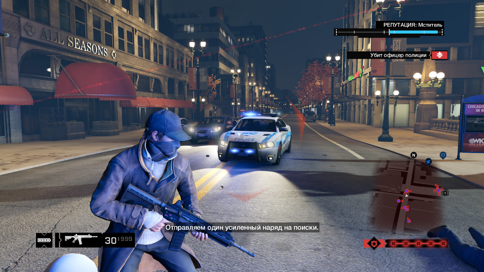 Скриншот *Watch Dogs - Complete Edition [PS4] 5.05 / 6.72 / 7.02 [EUR] (2014) [Русский] (v1.00)*