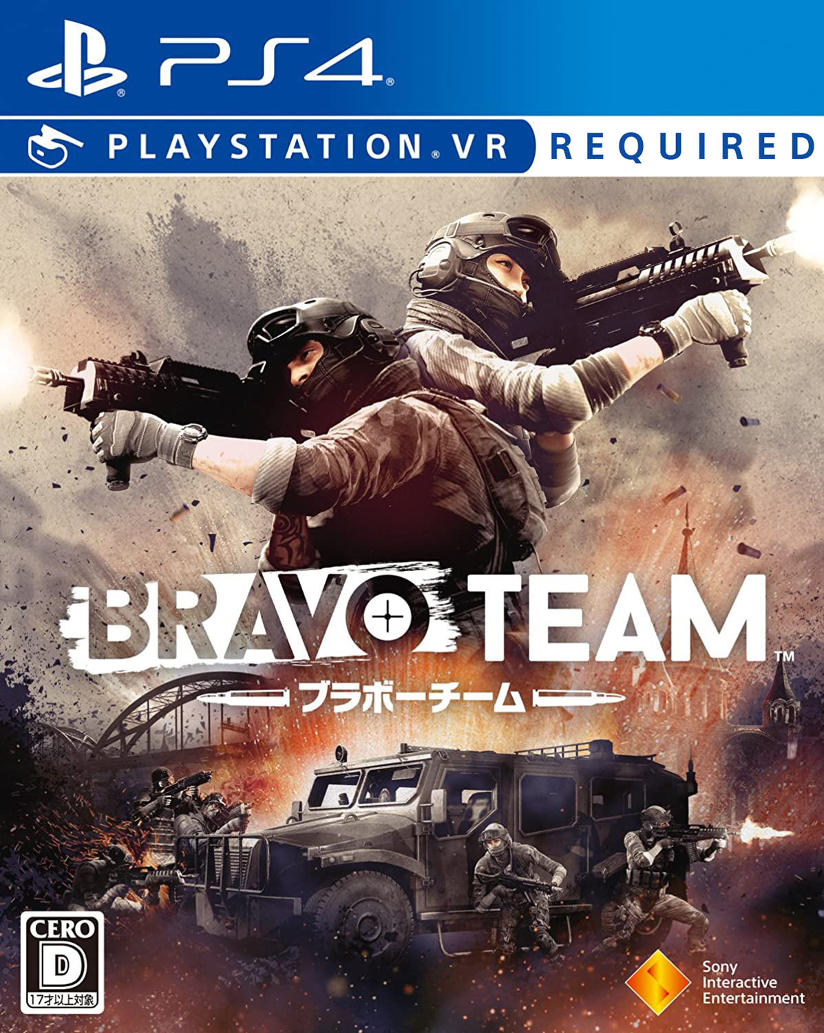 Bravo Team [PS4 Exclusive VR Only] 5.05 / 6.72 / 7.02 [EUR] (2018) [Русский] (v1.02)
