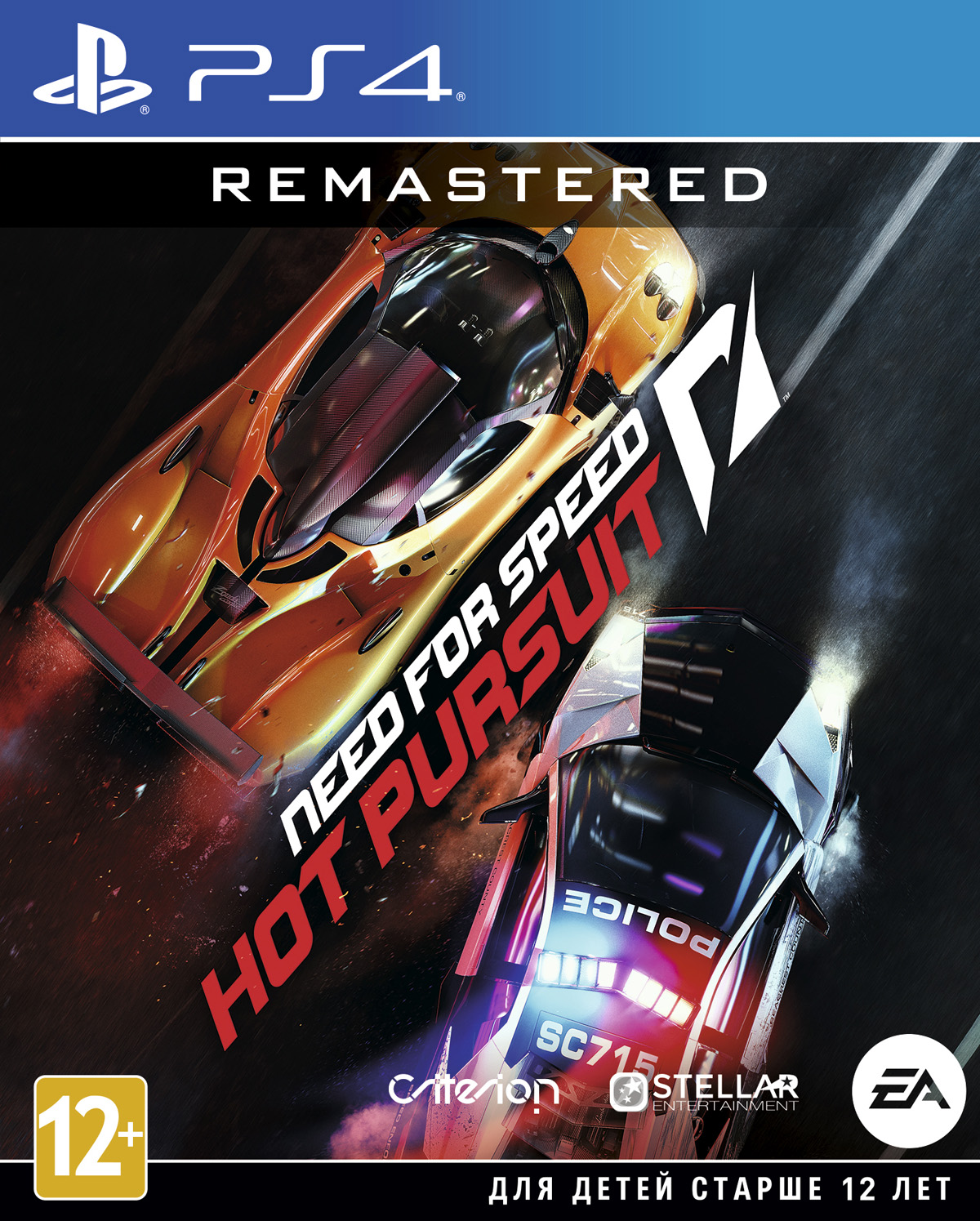 Need for Speed: Hot Pursuit Remastered [PS4] 5.05 / 6.72 / 7.02 / 7.55 [EUR] (2020) [Русский] (v1.01)